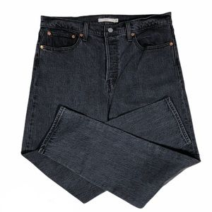 Levis Grey Wedgie high rise jeans button fly